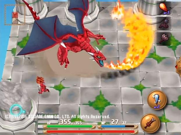 聖剣伝説-レッドドラゴン