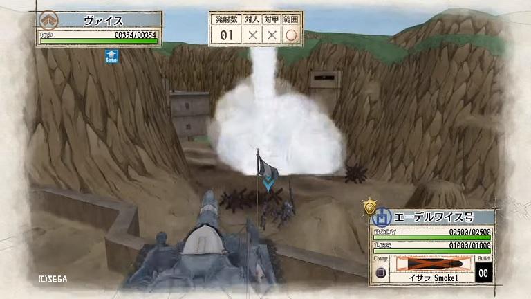 戦場のヴァルキュリア-11章