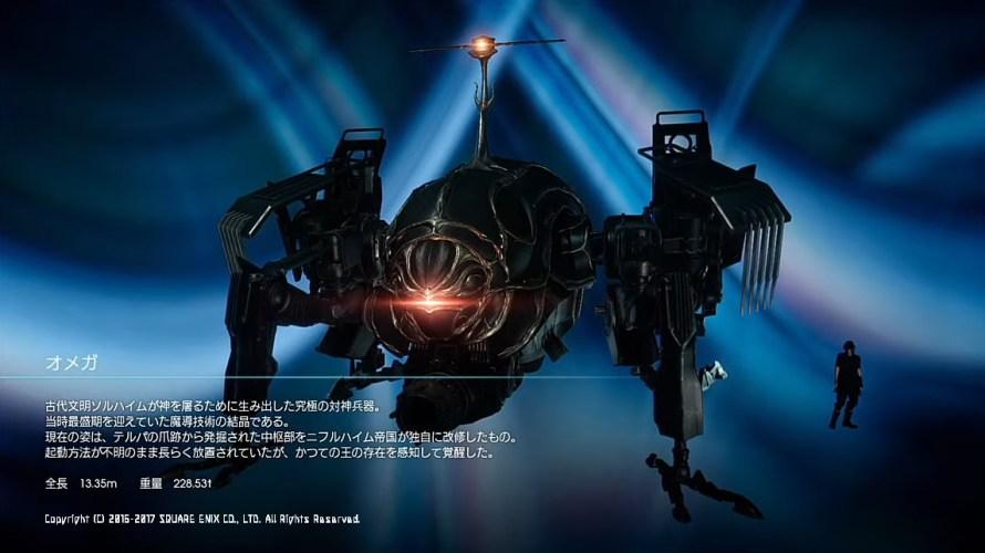 【FFXV】FFシリーズ制覇に向けてFINAL FANTASY XV実況する #36
