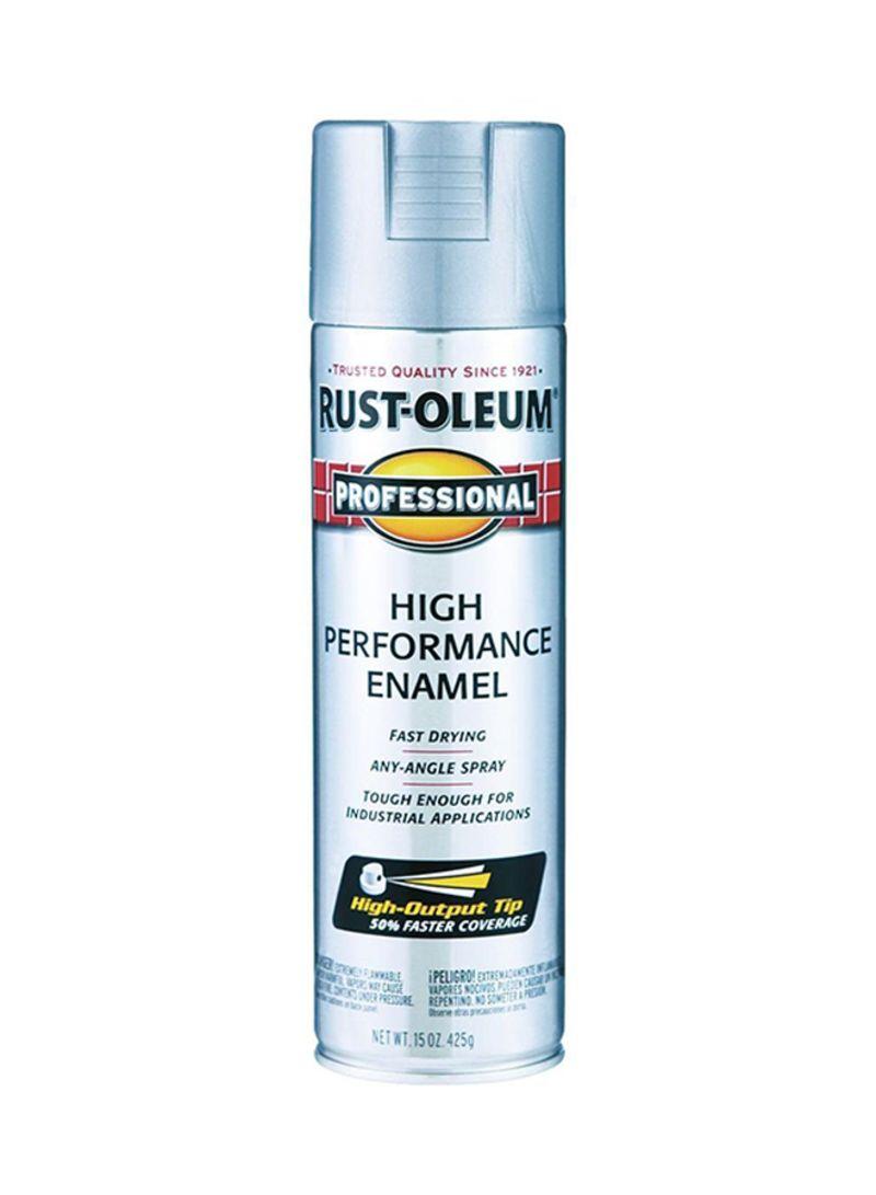 Rustoleum Light Machine Gray Spray Paint