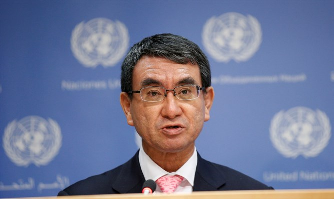 Japanese Foreign Minister to visit Israel - Israel National News