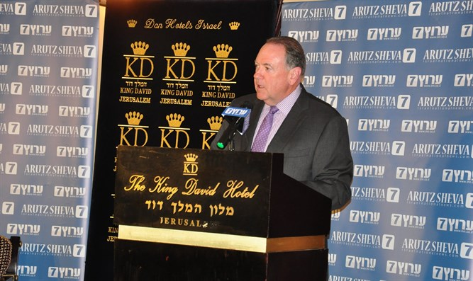 Image result for mike huckabee israel tour 2018