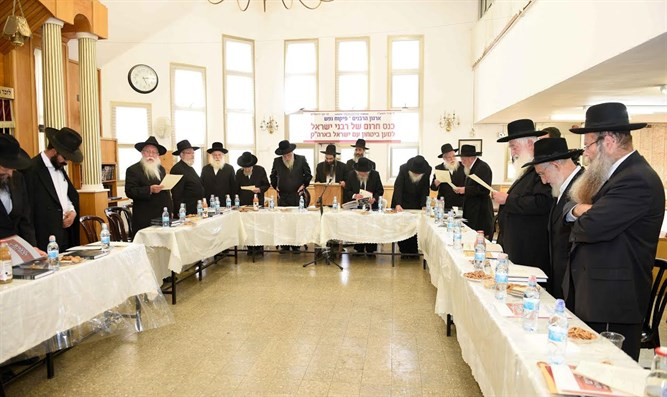 Rabbi's emergency conference for Land of Israel