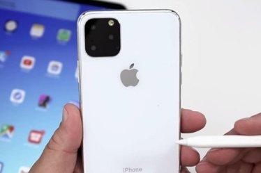 iPhone 11 modellerini tanıtan Apple, Türkiye fiyatlarında bin TL indirime gitti 3