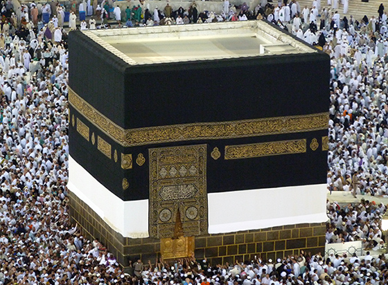 Image result for Al shadhrawan of kaaba