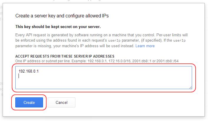 Google APIの利用を許可するリクエスト元ホスト(IPアドレス/サブネットアドレス)の設定
