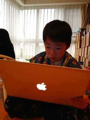 kazu-with-mac
