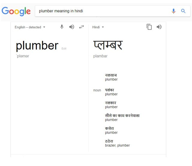 Plumber meaning in hindi