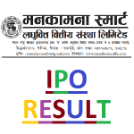 Manakamana Smart Laghubitta IPO Result-Check out Now