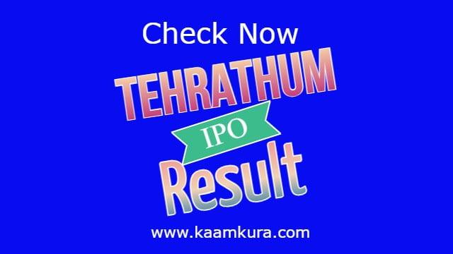 Terhathum Power IPO Result
