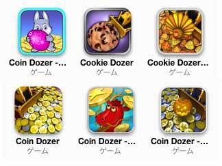 dozer app
