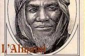 L'Almami Samori Touré. Empereur. Récit historique