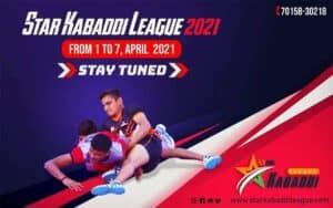 star kabaddi league information, trial, start date, Schedule
