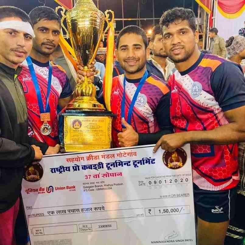 38th all india mens kabaddi championship 2021