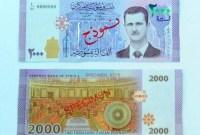 Suriah Keluarkan Uang Baru Bergambar Diktator Bashar al-Assad