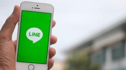 Messaging Line Tertarik buka exchanger Cryptocurrency