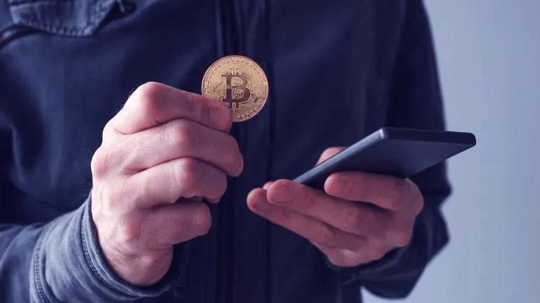 Mining bitcoin dengan iPhoneX