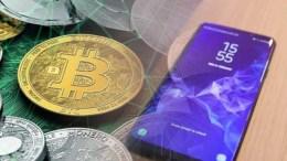 Dompet Blockchain Samsung