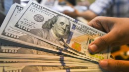 Pinjaman Uang Online Berbasis Cryptocurrency
