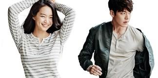 kim woo bin, shin min ah, akan menikah
