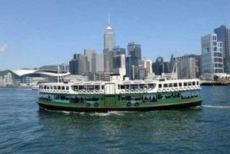 Star-Ferry