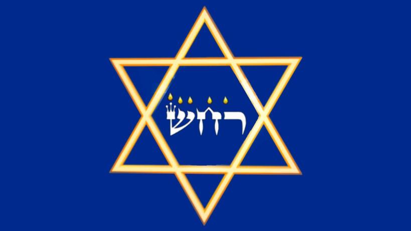 Meditación para la protección contra Malos Espíritus, Brujerías, Hechicerías