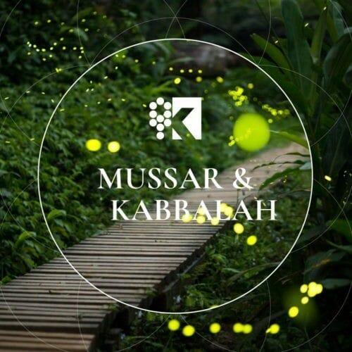 Mussar
