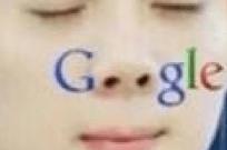 blog nose