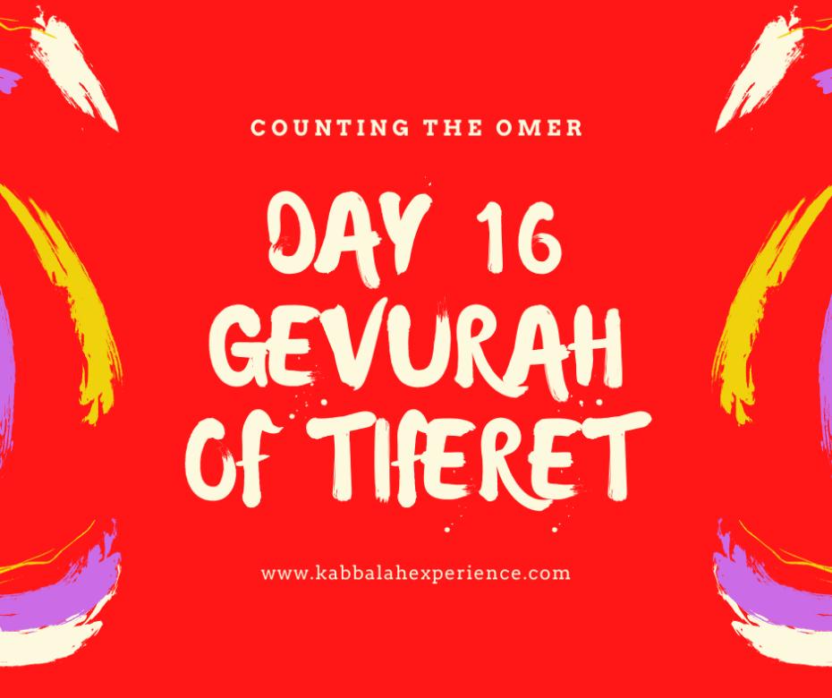 Omer Day 16