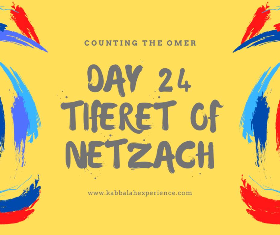 Omer Day 24