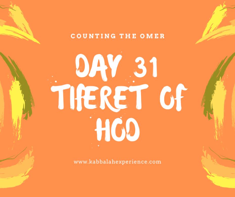 Omer day 31