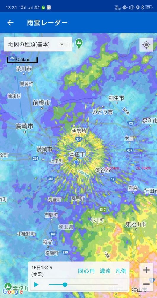 レーダー 雨雲 久喜 市 久喜市の大雨警戒情報