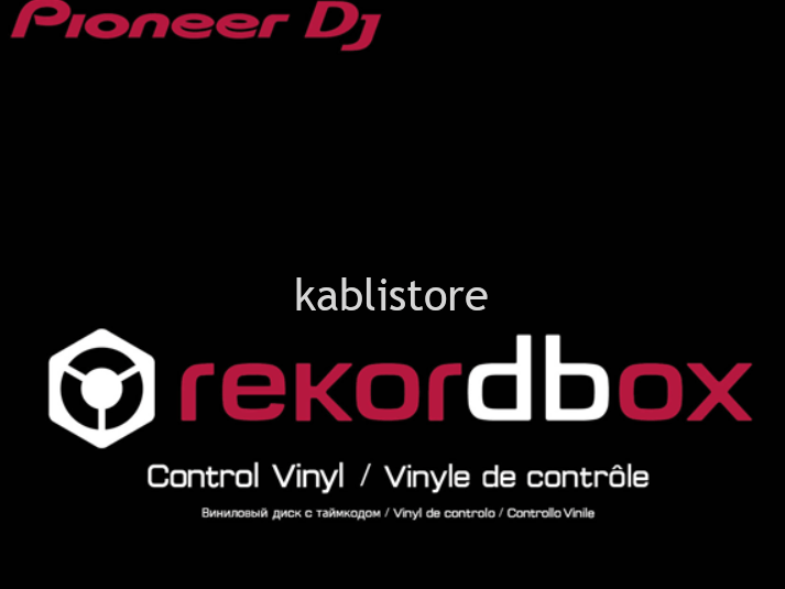 Rekordbox DJ 6.3.0 Crack License Key Generator Free 2020