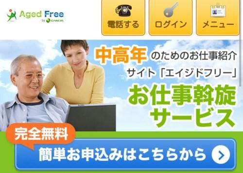 Screenshot_2016-06-28-08-00-02-01