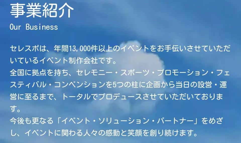 screenshot_2016-11-10-07-34-03-01