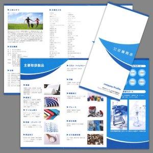 パンフレット印刷 デザイン