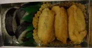 ひさご寿司 助六