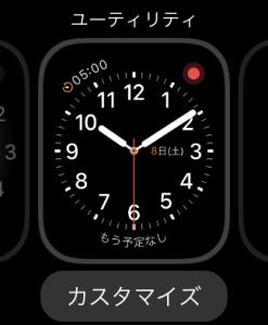Apple Watch ホーム画面 カスタマイズ