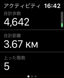Apple Watch 万歩計