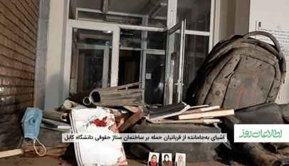 Kabul University attack - campaign against normalization of tragedies