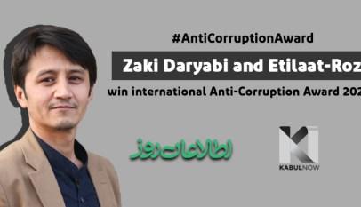 Zaki Daryabi and Etilaat Roz win Anti-Corruption Award for 2020
