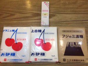 フジ日本精糖 株主優待 砂糖等(優待+配当利回り3.26%)