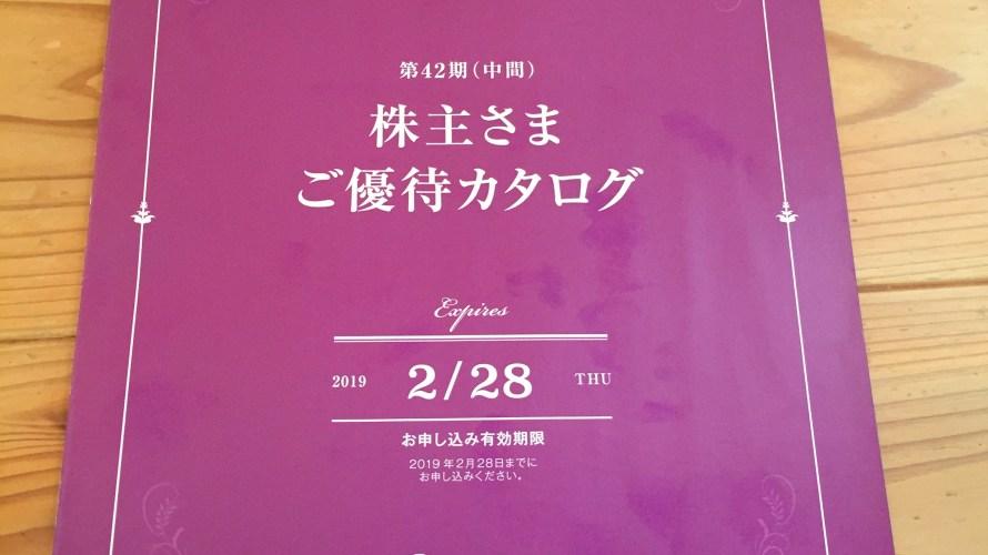 マルコ 株主優待 カタログギフト(優待+配当利回り25.72%)