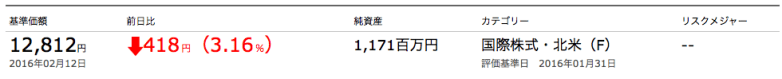 i-mizuho3