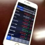 securities-account_sbi09