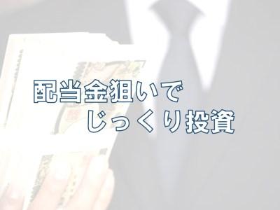 stock-brand_10