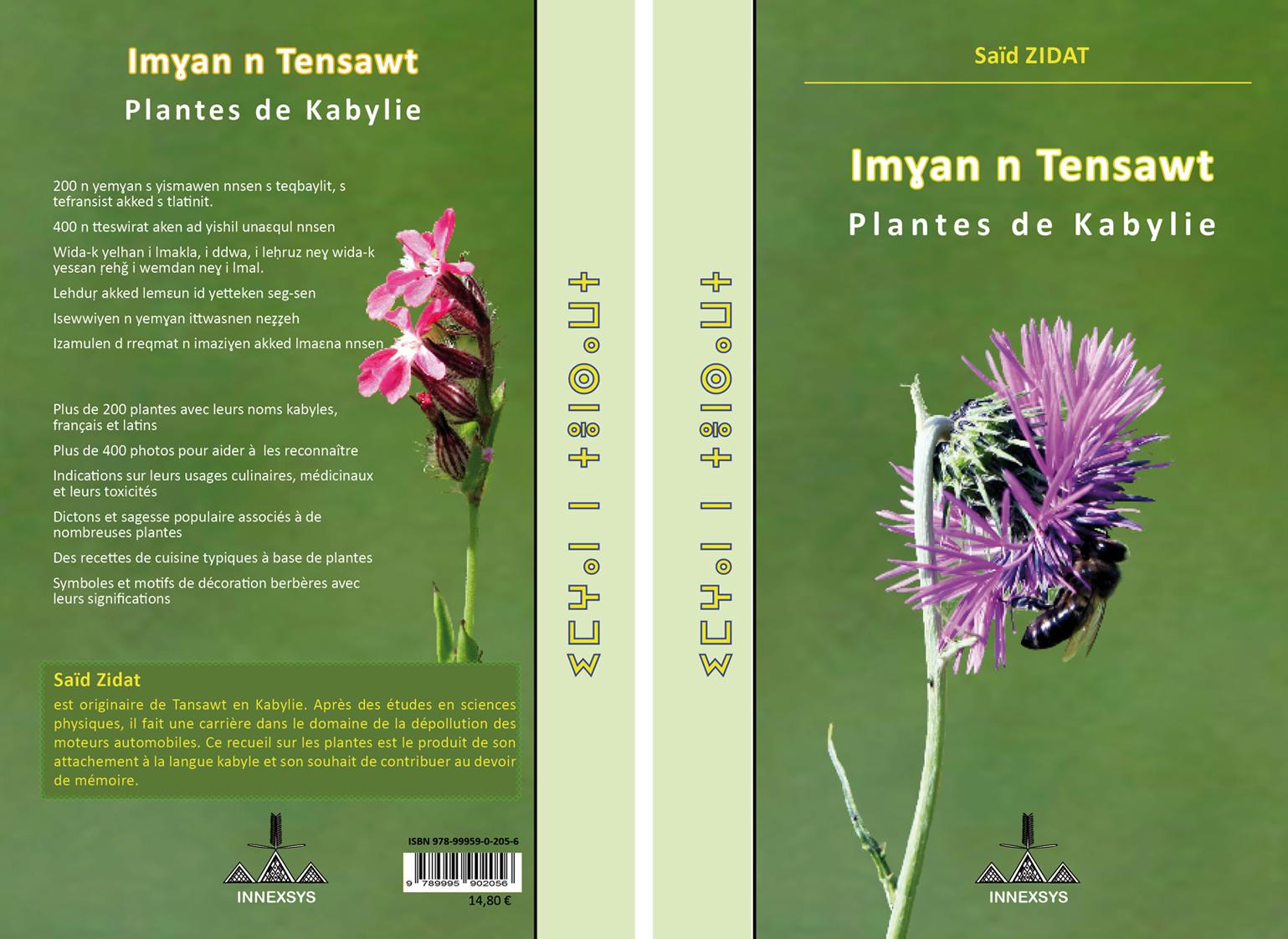 Imgan n yeqbayliyen plantes de kabylie for Plante en n