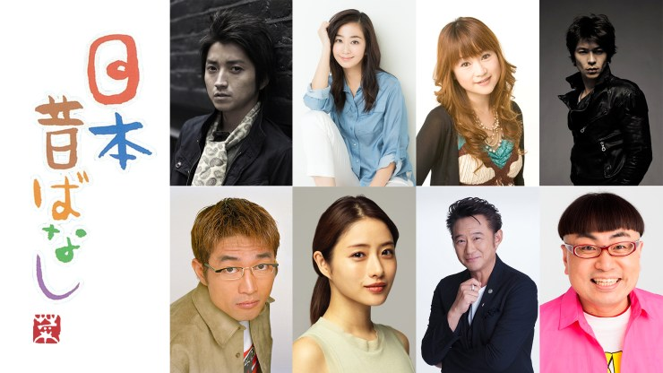 J-COMチャンネル(日本昔ばなし)