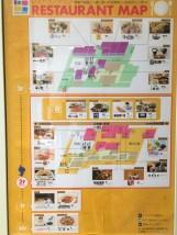 IMAレストランマップ