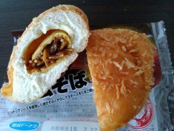 大きなオムそば/山崎製パン